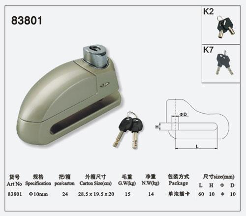 碟刹锁83801