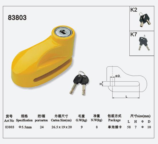 碟刹锁83803