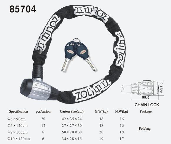链条锁85704